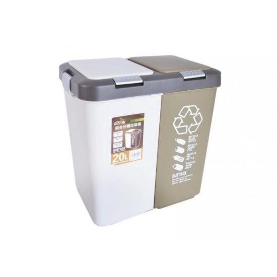 Sada odpadkových košov ORION DUO DUST 2x10L